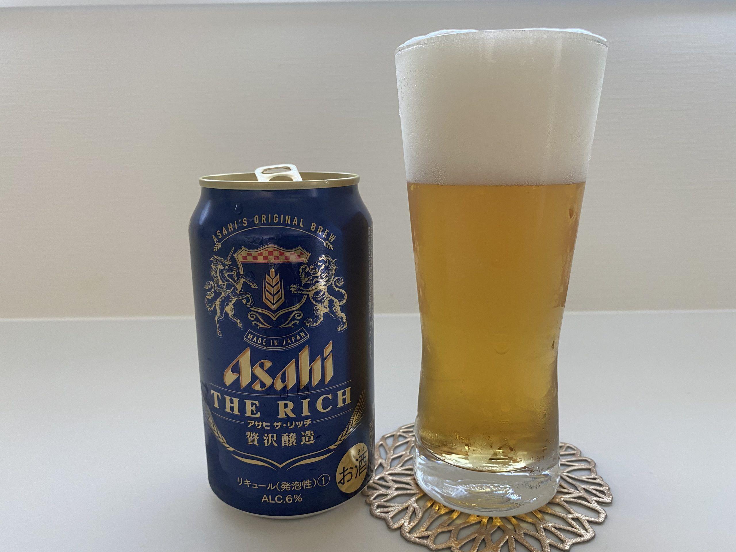 ザ リッチ アサヒ