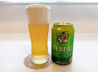 yebisu-the-hop